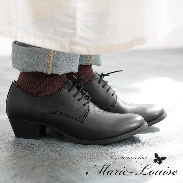 靴 レースアップ プレーントゥ 牛革 Marie-Louise 40 4センチ / マリールイーズ 歩きやすい ナチュラン Ms,Ls,LL 3L 23.0~24.5 36 39 / 春 夏 秋 冬 レディース 2020SS0417,