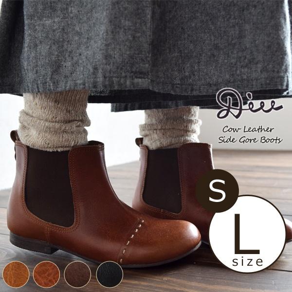 セール! DIU サイドゴアブーツ ブーツ ショートブーツ / レザーブーツ 靴 シューズ / 本革 レザー ディウ ブラウン 黒 アンクルブーツ 1520AW0904,z+,r11c,