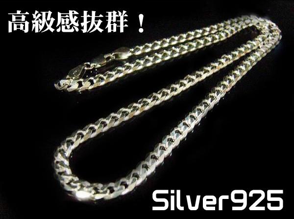 ずっしり重量感!【太い喜平!】高級純銀!!喜平6面チェーンネックレスCD175/50cm太さ6.5mm