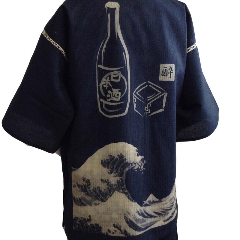【当店オリジナル!】しじら織り抜染甚平 波と日本酒(紺)