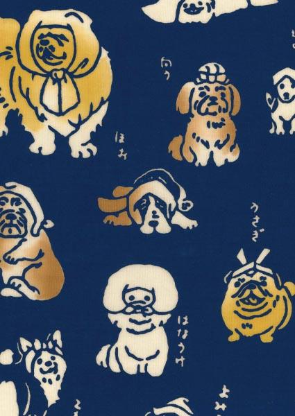 全品最安値に挑戦 日本製 綿100%の手拭い 生地が柔らかくごわごわしません 日本手ぬぐいだから柔らかい 手ぬぐい ポスト投函便 てぬぐい犬 安心の定価販売 メール便 対応商品
