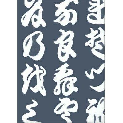 日本製 綿100%の手拭い デポー 生地が柔らかくごわごわしません 日本手ぬぐいだから柔らかい 人気上昇中 日本製手ぬぐい100種類以上 綿100%手拭い 対応商品 メール便 いろは 日本手ぬぐい ポスト投函便 てぬぐい