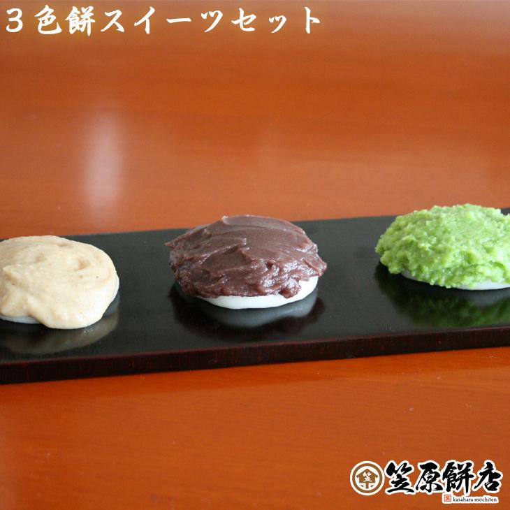 焼く 冷凍 餅 【決定版】餅の冷凍・解凍方法。お好み食感別解凍テクニック