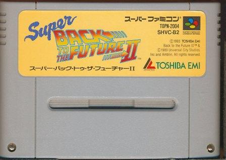SFC スーパーバックトゥザフューチャー2(ソフトのみ)【中古】