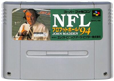 SFC NFL プロフットボール'94 豪華な 商い ソフトのみ 中古 スーファミ スーパーファミコン