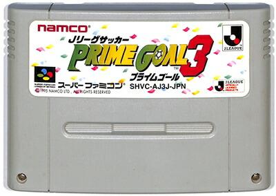 SFC 海外 Jリーグサッカー プライムゴール3 ソフトのみ メーカー公式 スーファミ 中古 スーパーファミコン