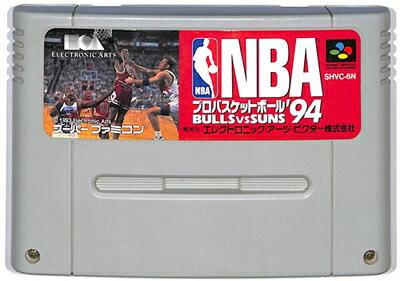 SFC NBAプロバスケットボール'94 ソフトのみ スーファミ スーパーファミコン 高品質 中古 別倉庫からの配送