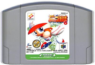 N64 実況パワフルプロ野球6 やや色ヤケあり(ソフトのみ)ニンテンドウ ニンテンドー 任天堂【中古】