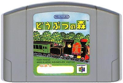 N64 どうぶつの森 ソフトのみ 舗 64 売り出し 中古 ソフト