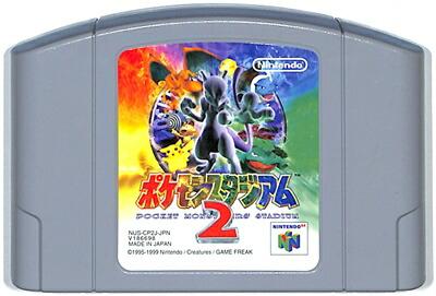 N64 포켓몬 스타디움 2 (소프트)