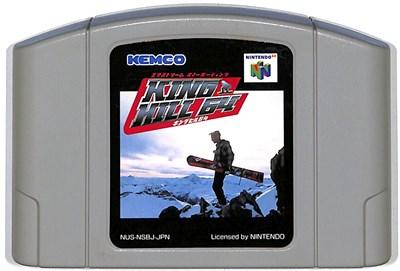 N64 KING HILL64 キングヒル64 エクストリームスノーボーディング ソフトのみ 最安値 品質検査済 中古 64 ソフト