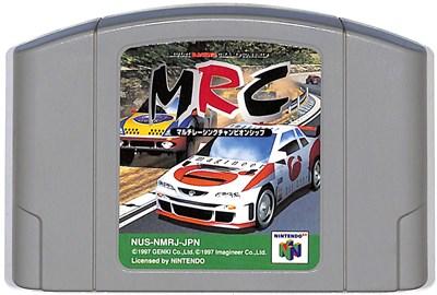 超人気 専門店 N64 マルチレーシングチャンピオンシップ ソフトのみ ソフト 送料無料お手入れ要らず 64 中古
