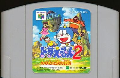 N64 情熱セール ドラえもん2 のび太と光の神殿 新生活 ソフトのみ 中古 ソフト 64