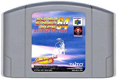 N64 大幅にプライスダウン 交換無料 スーパースピードレース64 ソフトのみ 中古 64 ソフト