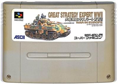 SFC 큰 전략 전문가 WW2 (소프트만) 슈퍼 패미컴