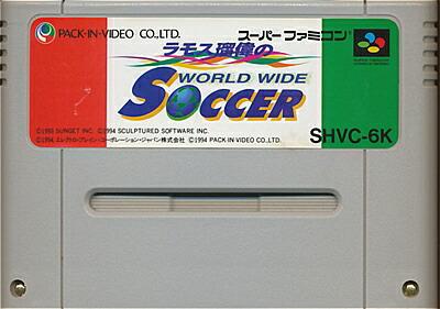 SFC ラモス留偉のワールドサッカー お気に入り ソフトのみ スーパーファミコン スーファミ 中古 人気商品