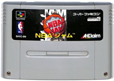 SFC NBA JAM NBAジャム ソフトのみ 開催中 マーケット 中古 スーファミ スーパーファミコン