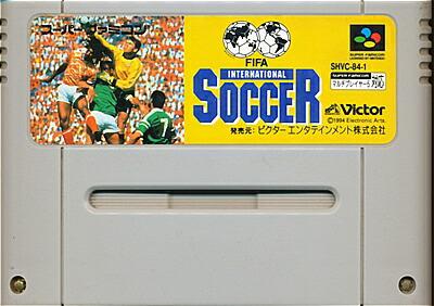 SFC FIFA インターナショナルサッカー 品質保証 ソフトのみ スーパーファミコン スーファミ 低価格 中古