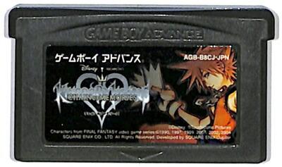 NEW ARRIVAL GBA キングダムハーツ チェインオブメモリーズ 期間限定今なら送料無料 ゲームボーイアドバンス ソフトのみ 中古