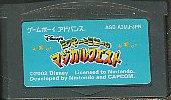 GBA 新作 人気 ミッキーとミニーのマジカルクエスト ソフトのみ 業界No.1 中古 ゲームボーイアドバンス