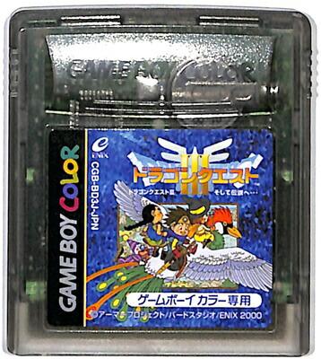GBC ドラゴンクエスト3 そして伝説へ・・・ (ソフトのみ)ゲームボーイカラー【中古】