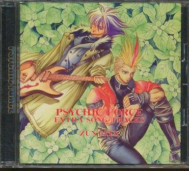 CD サイキックフォース EXTRA SONG 定番キャンバス ゲーム音楽 休み TRACKS 中古