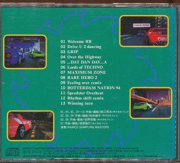 CD Namco game sound Express Vol.14 Ridge Racer 2