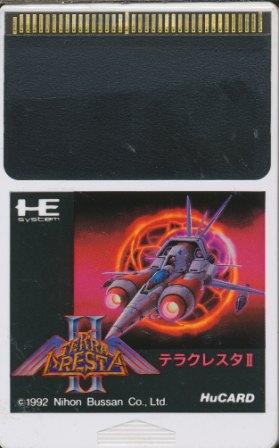 【PCE Huカード】 テラクレスタ2 (ソフトのみ)【中古】