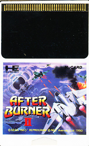 Afterburner 2 PC engine (only as for the software)