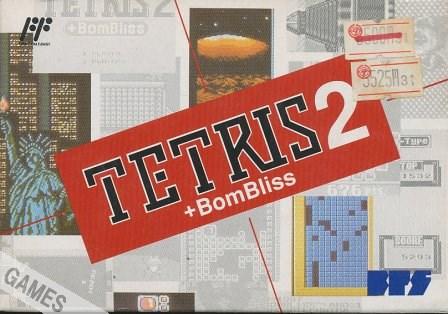 <title>ファミコン テトリス2+ボンブリス 箱 気質アップ 説明書あり 中古</title>
