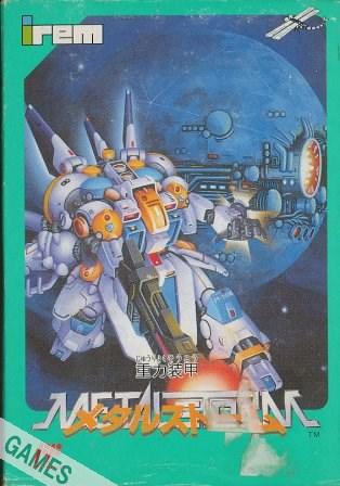 ファミコン 重力装甲メタルストーム(箱・説明書あり)【中古】
