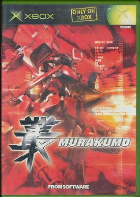 【Xbox】叢 MURAKUMO【中古】エックスボックス xbox