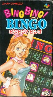 人気上昇中 SFC BING BINGO ビンゴ 箱 スーパーファミコン スーファミ 売買 説明書あり 中古
