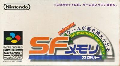 SFC ファイアーエムブレム トラキア776 SFメモリカセット 箱 スーファミ スーパーファミコン 在庫処分 中古 シールあり 説明書 ☆最安値に挑戦