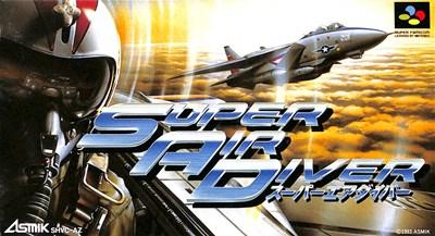 AL完売しました SFC スーパーエアダイバー 箱 説明書あり (訳ありセール 格安) スーパーファミコン 中古 スーファミ