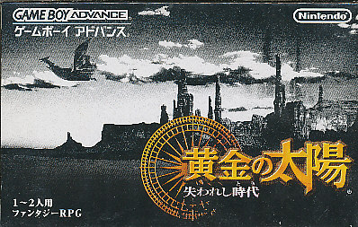 GBA Golden Sun the lost and non-age (and bin / theory)