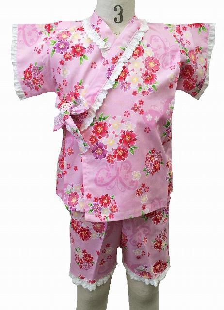 出産お祝いにも最適です! 子供甚平 E.T.K さくら&蝶柄甚平スーツ ピンク 80cm 90cm 95cm 上質の綿100%素材! 安心の日本製!