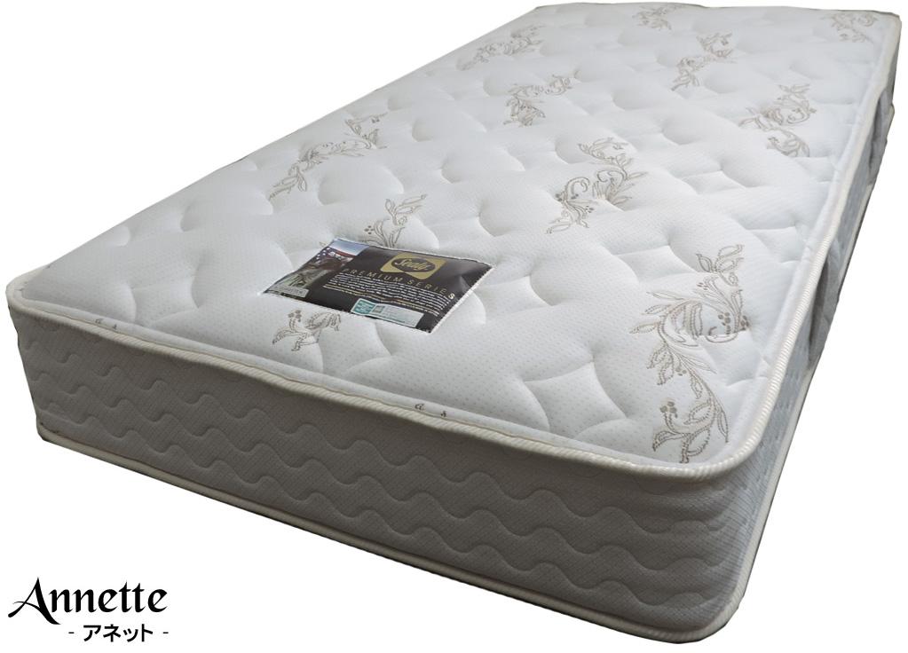 シーリーベッド sealy bed モノグラム6000 ダブルワイド アネット マットレス オススメ オリジナル ハイエンドモデル しっとりソフト 正規販売店 日本製 送料無料