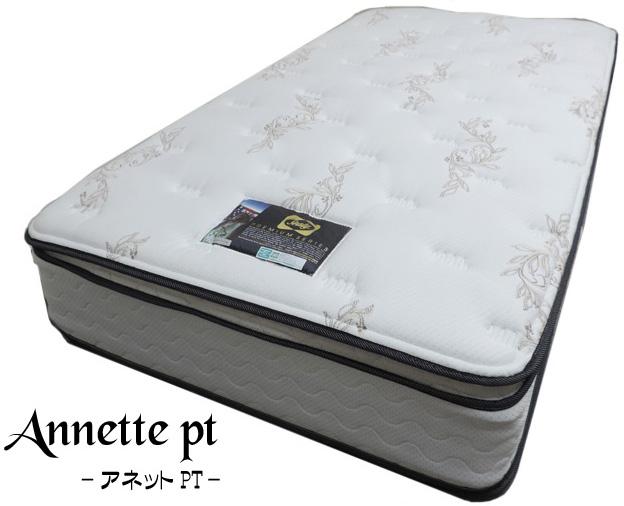シーリーベッド sealy bed モノグラム6000 ダブル アネットPT マットレス ピロートップ 二層式 ボックストップ オススメ オリジナル ハイエンドモデル しっとりソフト 正規販売店 日本製 送料無料