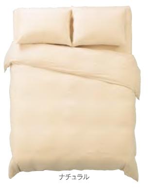 ドリームベッド カラードコットン ダブル ベッドシーツセット掛け布団カバー マットシーツ GL-614 ナチュラルベージュ 綿 コンフォーターケース・ピローケース・ボックスシーツセット 日本製寝装品 送料無料