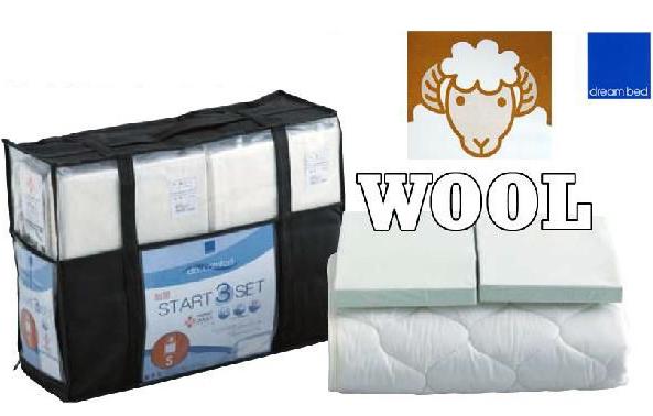 ドリームベッド PD-926洗えるウール三点パック クイーン1 羊毛 ウォッシャブルベッドパット・シーツメーキングセット 寝装品 送料無料 日本製(広島)