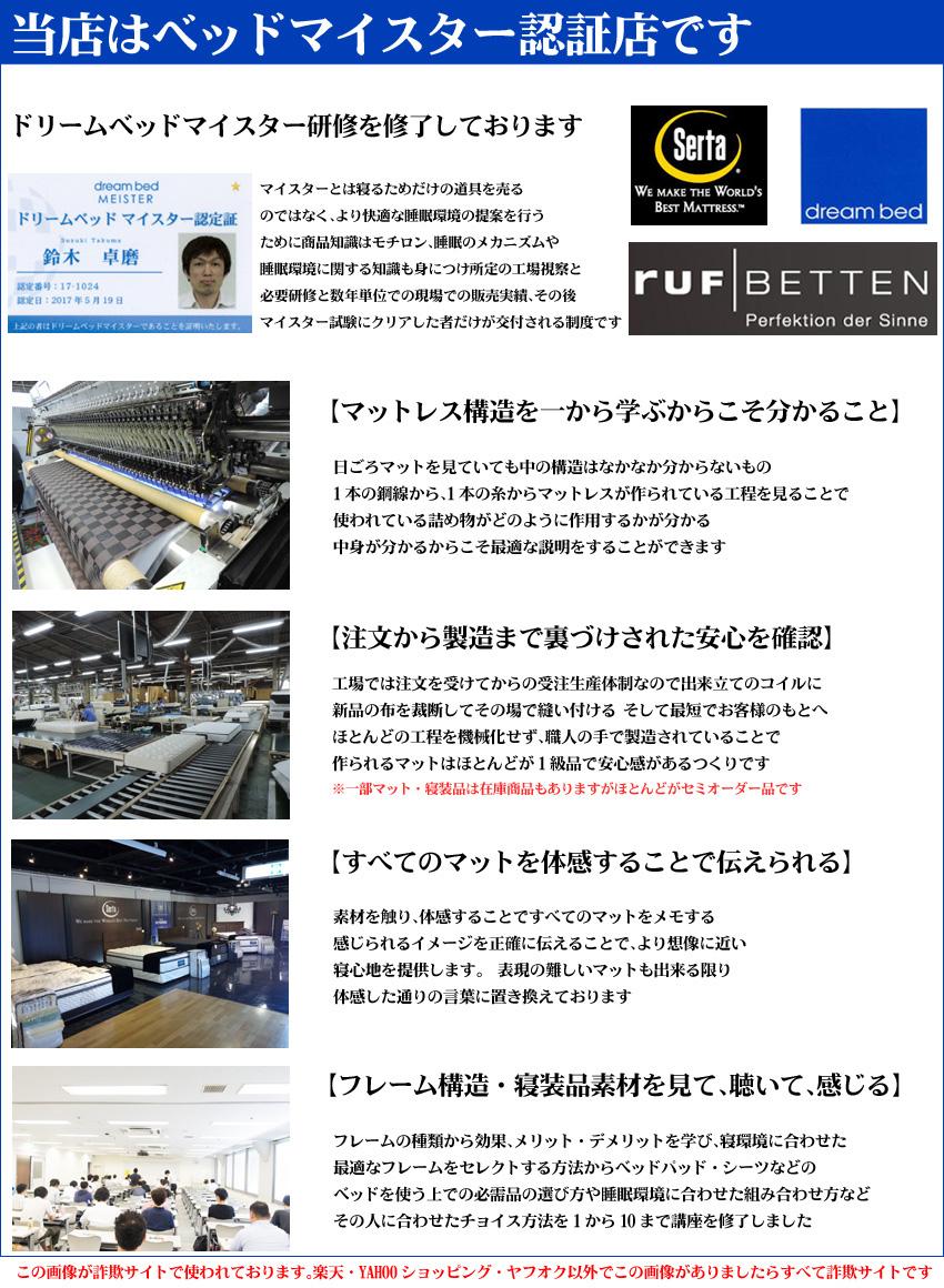 サータペディック67F1Nハードダブルミディアムハードポケットコイルドリームベッド正規販売店日本製(広島製)送料無料
