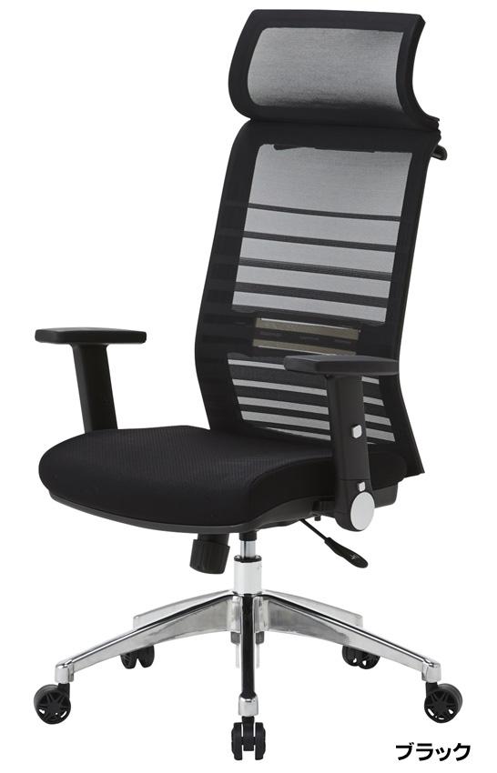 【6色】コイズミJG-6138 シンクロロッキングチェアー PCチェア デスクチェアー メッシュ パソコン椅子 アイアン コンパクト 大型ヘッドレスト オフィスチェア 送料無料 おすすめ おしゃれ OAチェア ハイバック