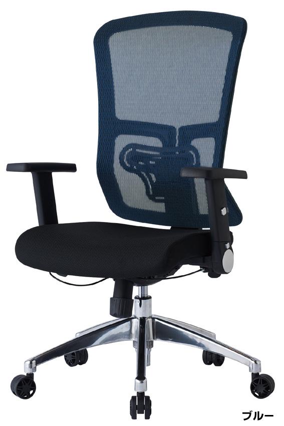 【5色】コイズミJG-5238 シンクロロッキングチェアー PCチェア デスクチェアー メッシュ パソコン椅子 アイアン コンパクト オフィスチェア 送料無料 おすすめ おしゃれ OAチェア ハイバック