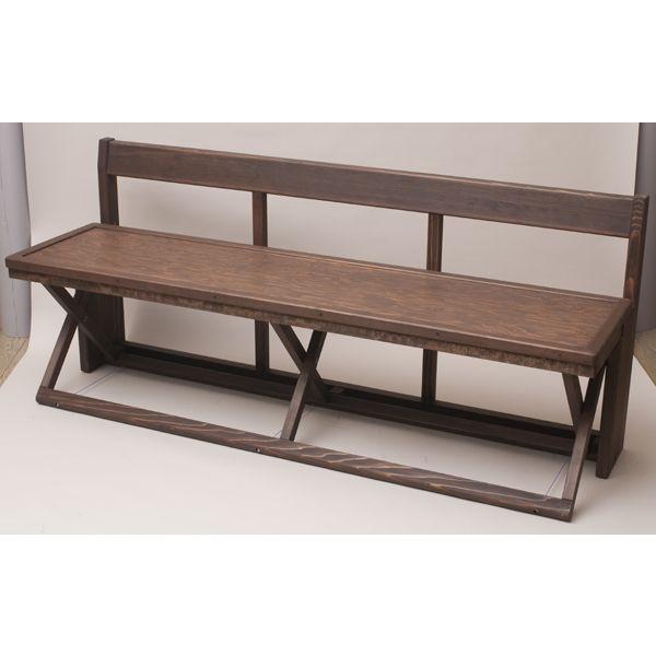 【楽納楽座】長椅子X型 145ベンチ ナチュラル 椅子 シンプル 背付 送料無料 日本製