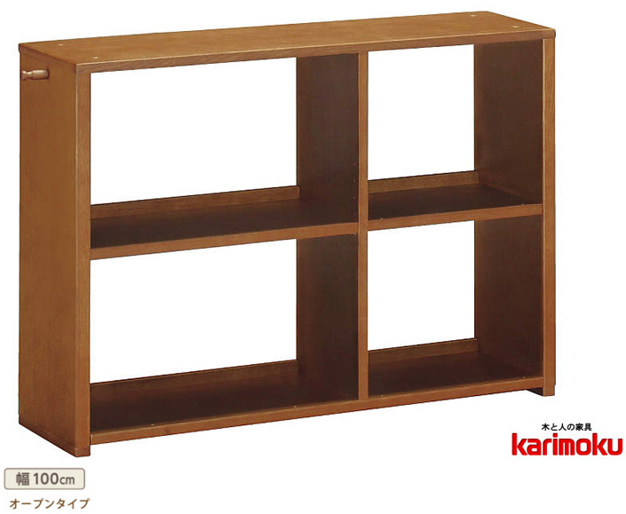 カリモク QS3586 100cm幅 書棚 本棚 オープンシェルフ ブックボックス ナチュラル ブックシェルフスタンド ユーティリティプラス 送料無料 karimoku 日本製家具 正規取扱店