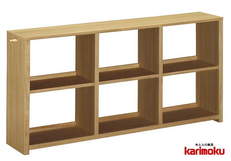 カリモク QS5082 150cm幅 書棚 本棚 オープンシェルフ ブックボックス ナチュラル ブックシェルフスタンド ユーティリティプラス 送料無料 karimoku 日本製家具 正規取扱店