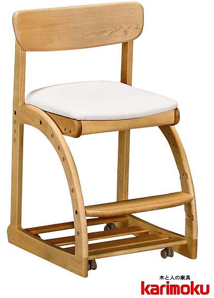 カリモクXT1811 子供用椅子 キッズチェア デスクチェア ステップアップ キャスター付き 足元収納 長く使える 合成皮革レザー 送料無料 日本製家具 正規取扱店 木製