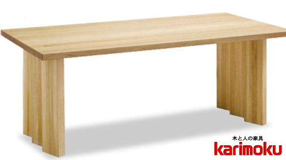 カリモク DU5240 150cmダイニングテーブル 食卓テーブル 配膳台 食事机 楢木材 オーク材 ナラ 送料無料 karimoku 日本製家具 正規取扱店 テーブルのみ