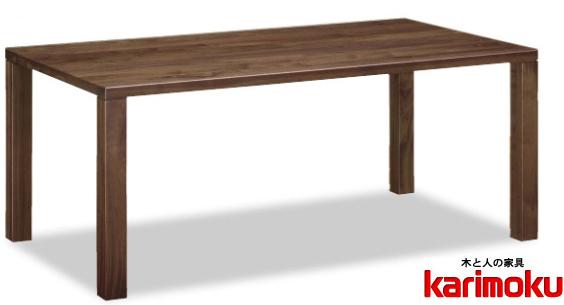 カリモク DT5420 150cmダイニングテーブル 食卓テーブル 配膳台 食事机 オーク材 楢材 ナラ 送料無料 karimoku 日本製家具 正規取扱店 テーブルのみ